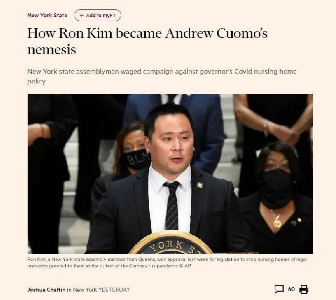 (파이낸셜타임스 캡처) © 뉴스1