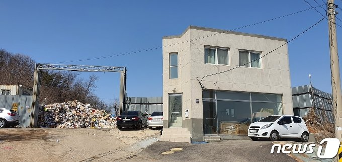 시흥시 과림동 시흥시의원 자녀 명의 건물. © 뉴스1