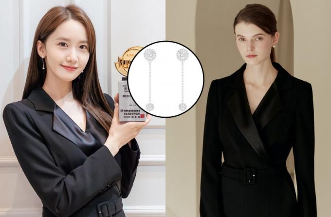 /사진=가수 겸 배우 임윤아 공식 인스타그램, 피아제, 브라이드앤유