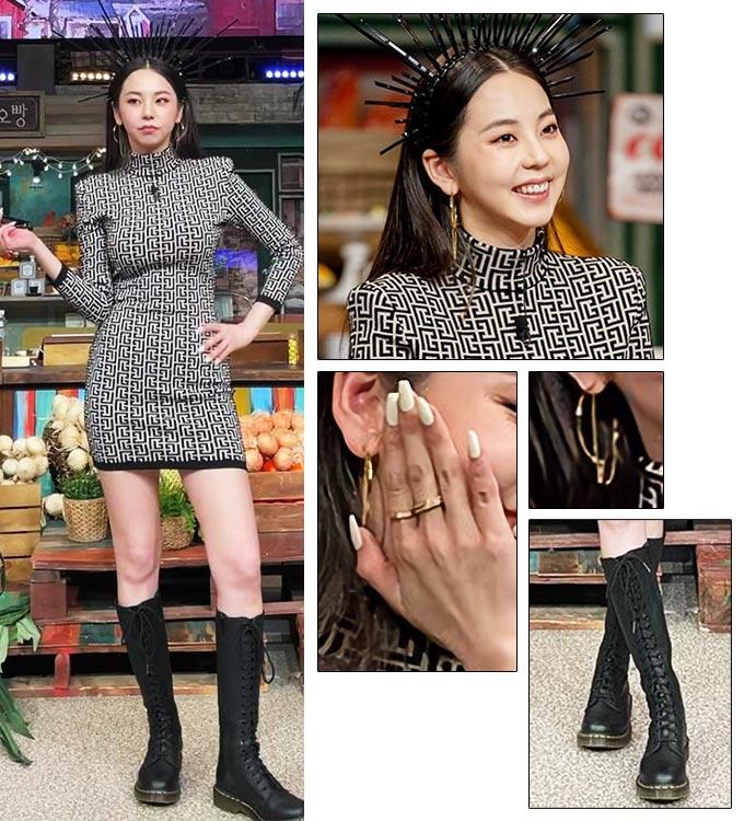 가수 겸 배우 안소희/사진=안소희 인스타그램, tvN '놀라운 토요일' 공식 인스타그램