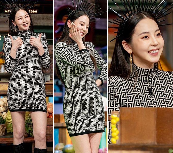 가수 겸 배우 안소희/사진=tvN '놀라운 토요일' 공식 인스타그램