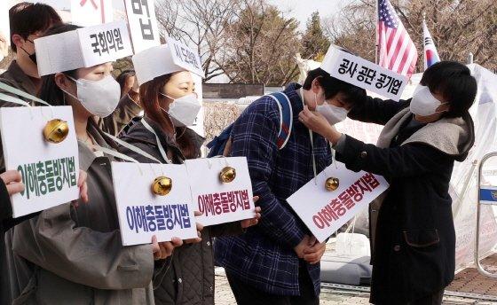 참여연대, 경제정의실천시민연합, 한국투명성기구 회원들이 16일 오전 서울 영등포구 국회의사당 앞에서 '제2의 LH 사태를 막아라!' 이해충돌방지법 제정 촉구 기자회견을 열고 방울달기 퍼포먼스를 하고 있다./사진=머니투데이 홍봉진 기자