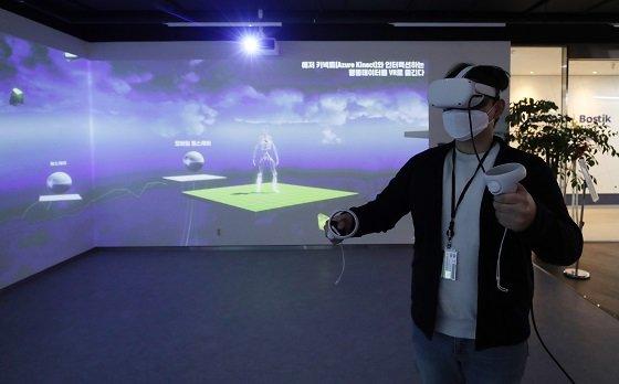 디지털치료제로 최근 VR(가상현실)도 적극 활용하는 추세다/사진=김휘선 기자