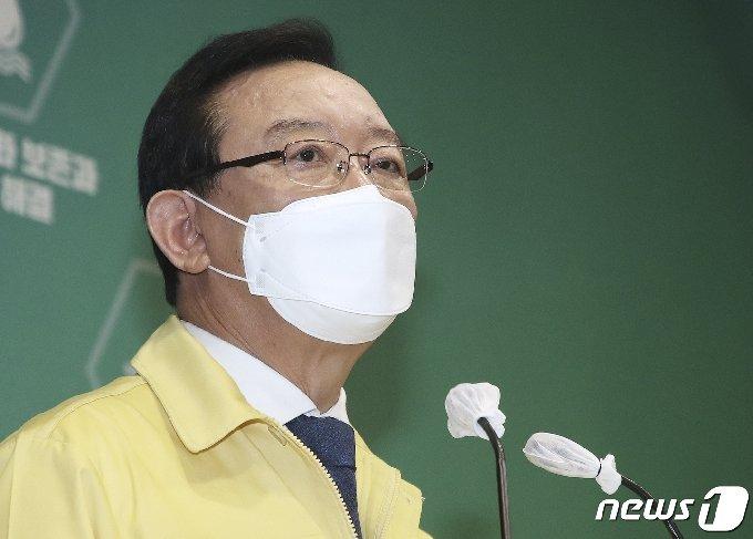 송철호 울산시장. /뉴스1 © News1 윤일지 기자