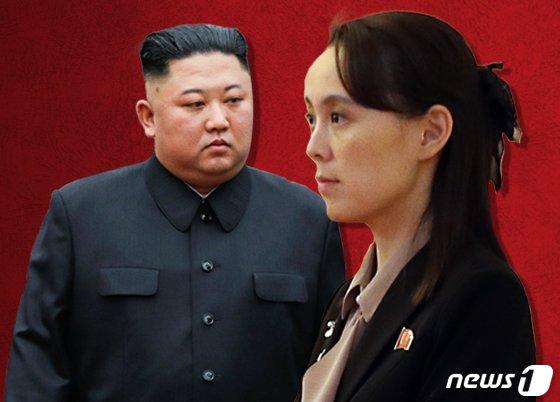 김정은 노동당 총비서(왼쪽)과 김여정 당 부부장.© News1 이지원 디자이너