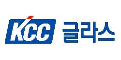 KCC글라스, ESG경영 강화 '사외이사 후보추천위' 설치