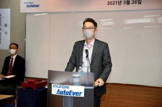 서정식 현대오토에버 대표이사가 26일 정기주주총회에서 말하고 있다. /사진=현대오토에버