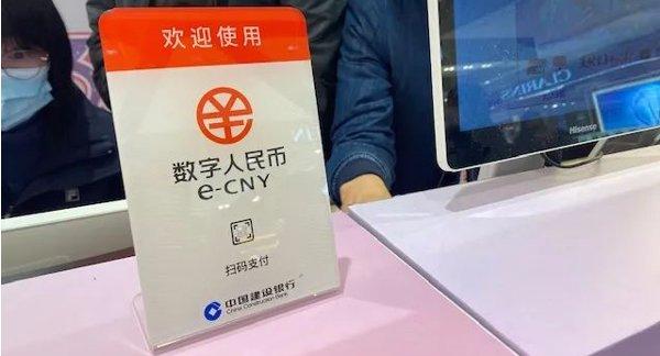 중국 건설은행 영업점 창구 /사진=중국 웨이보