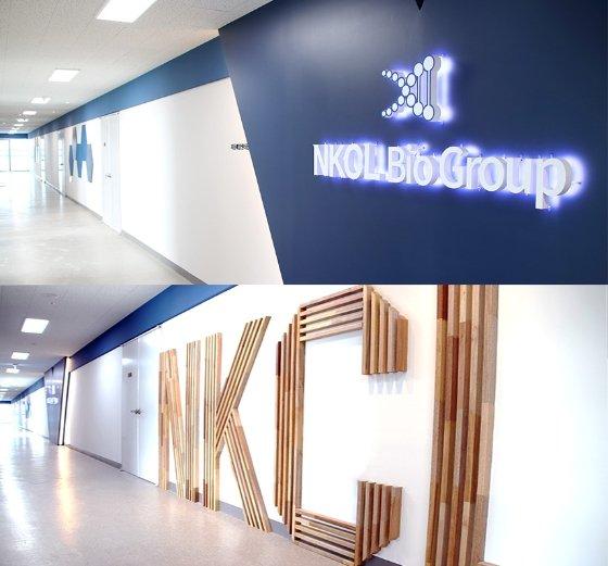 NKCL바이오그룹의 NK면역세포치료제 GMP 생산시설 전경/사진제공=NKCL바이오그룹