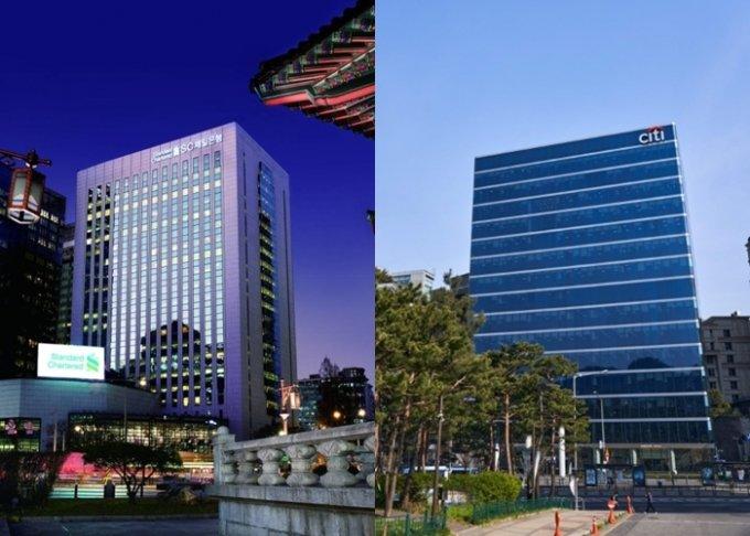 서울 종로구 SC제일은행 본점, 한국씨티은행 본점(왼쪽부터)/사진제공=각 은행
