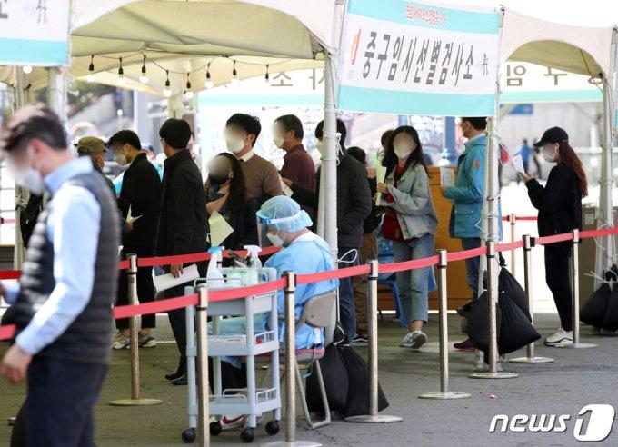 1일 오전 서울역 광장에 마련된 중구 임시선별진료소에서 시민들이 검사를 받기 위해 줄지어 서 있다.   /사진=뉴스1