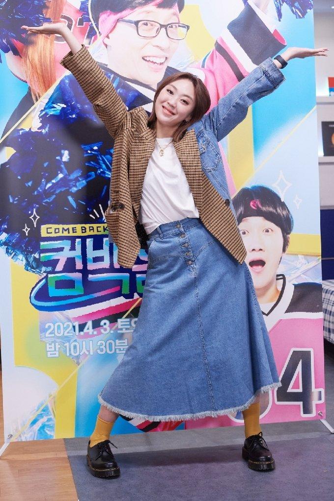 래퍼 이영지/ 사진제공=KBS © 뉴스1