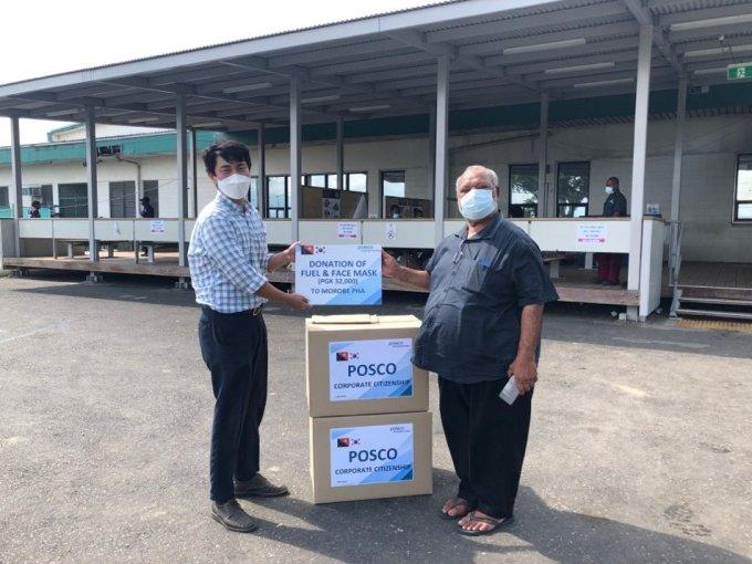 포스코인터, 파푸아뉴기니 코로나 병원에 물품 지원