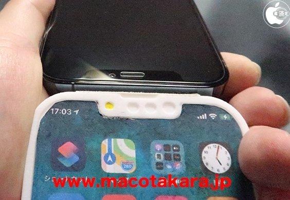 애플 아이폰13 프로 예상 목업과 아이폰12 비교 모습. 노치 크기 변화 폭을 가늠해 볼 수 있다. /사진=맥오타카라