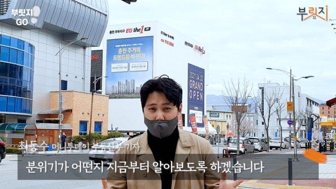 """""""98년생도 2억 벌고 빠졌어요""""…부동산 공화국의 민낯[부릿지]"""
