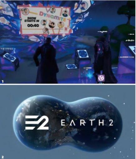 ▲1 포트나이트 속에서 공개된 BTS 뮤직비디오 캡처 2 가상세계 지구 플랫폼 Earth2