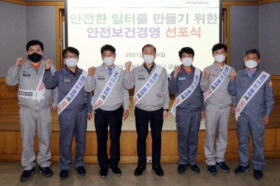 한국타이어앤테크놀로지 금산공장에서 열린 안전보건 서약식에 참여한 관계자들의 기념사진 촬영 모습./사진제공=한국타이어앤테크놀로지