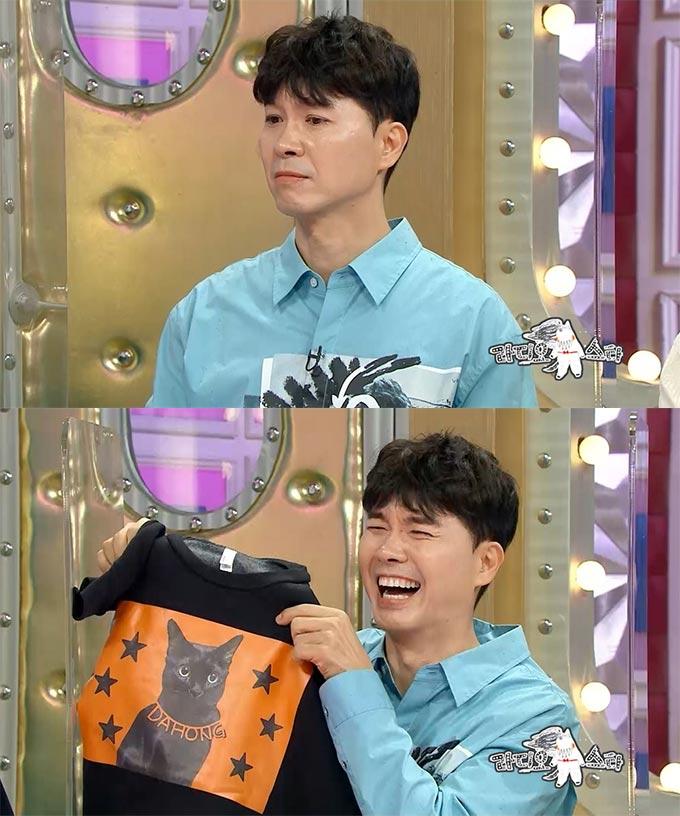 방송인 박수홍/사진제공=MBC