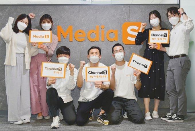 """SKB, '채널S' 출격…""""독점 콘텐츠로 70% 편성한다"""""""