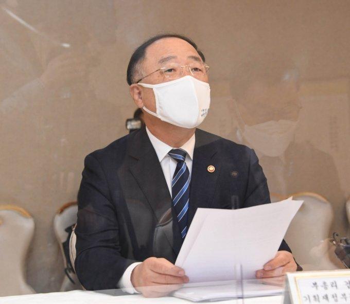 홍남기 부총리 겸 기획재정부 장관이 '부동산시장 점검 관계장관회의'를 주재했다./사진=기획재정부