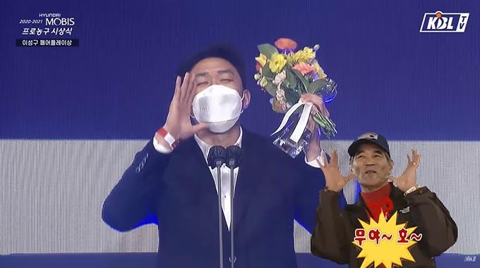 농구선수 정영삼/사진=KBL 공식 유튜브 채널 'KBL TV' 영상 캡처
