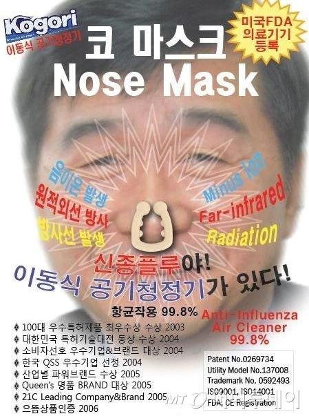 천하종합 광고 포스터 캡처