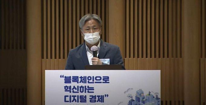 박근덕 서울외국어대학원대학교 교수(AI블록체인연구소장)가 8일 오후 KISA가 주관한 '블록체인으로 혁신하는 디지털 경제' 정책 콘퍼런스에서 발표하고 있다./사진=유튜브 중계 캡처