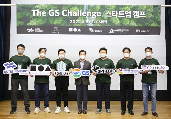 8일, 서울 논현로 GS타워에서 열린 'The GS Challenge 스타트업 캠프'에서 바이오테크(BT) 스타트업 6개사 CEO들과 ㈜GS 홍순기 사장(가운데)이 기념촬영을 하고 있다./사진제공=GS