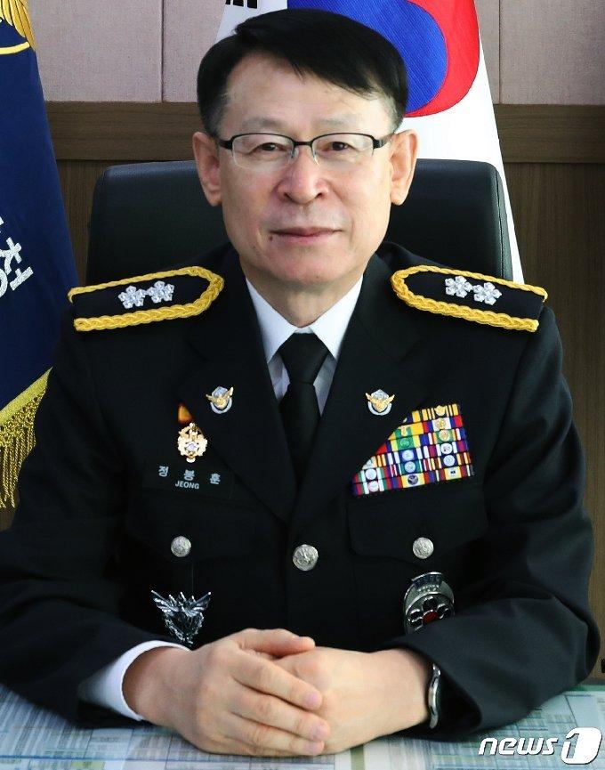 정봉훈 신임 해양경찰청 차장 내정자 (해양경찰청 제공) © 뉴스1
