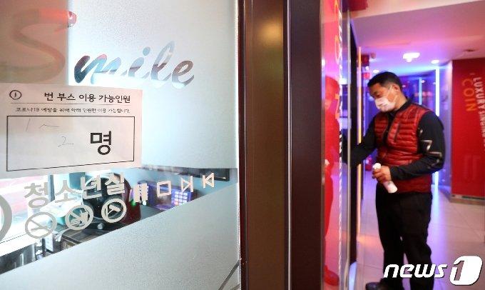 [사진] 거리두기 현행 유지 '한 숨 돌린 코인 노래방'