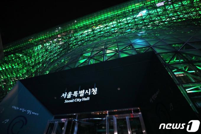 지난해 서울 온실가스 배출량, 2005년 대비 '9%' 줄었다
