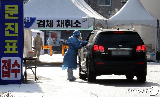 김포서 5명 확진…확진자 접촉 1명·감염경로 미상 4명