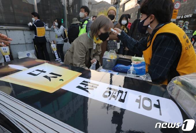 [사진] 4.16 세월호 참사 7주기 앞두고 열린 캠페인