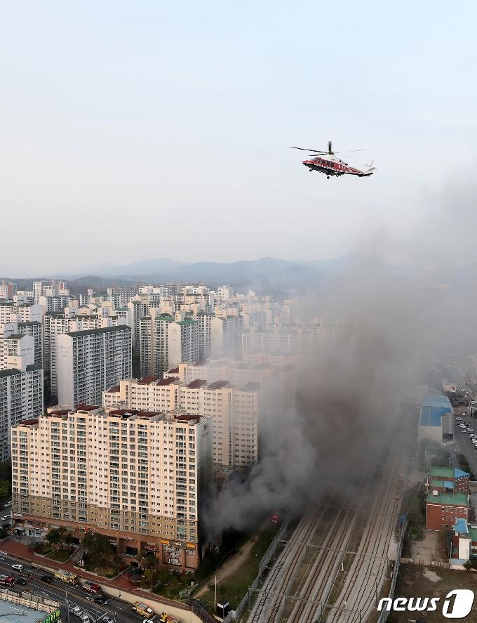 [사진] 헬기까지 동원된 남양주 다산동 주상복합화재