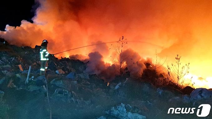 구미 쓰레기매립장 불…2019·2020년 이어 세번째 화재