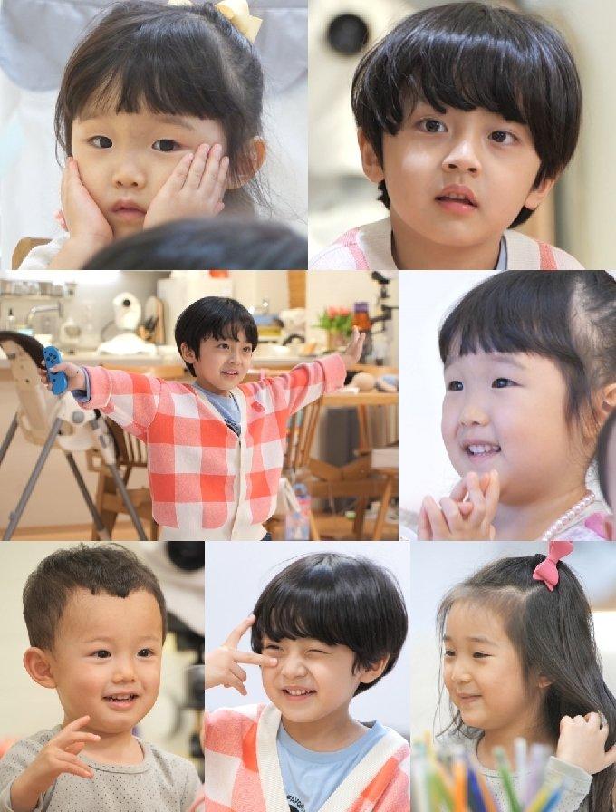 KBS 2TV 제공 © 뉴스1