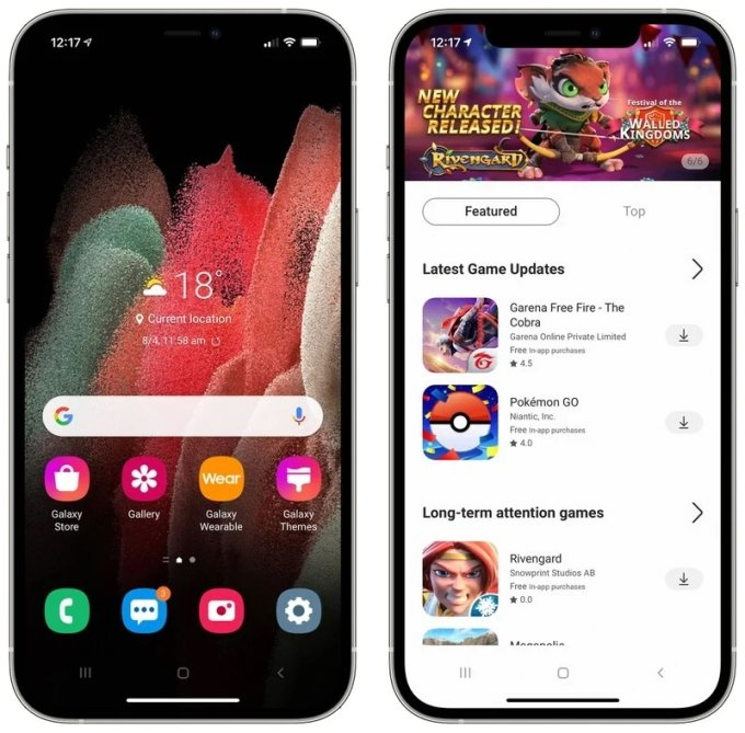 아이폰에서 아이테스트(iTest)를 구동해 갤럭시 UX(사용자경험)를 체험해 볼 수 있다. /사진=맥루머스