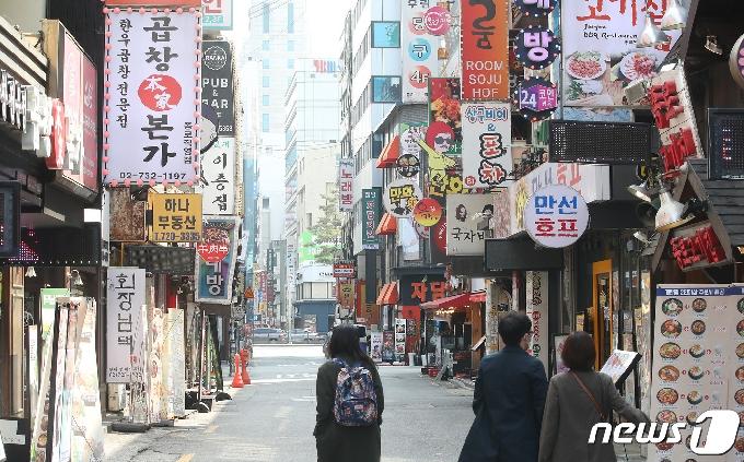 [사진] '현행 거리두기 3주간 유지..코로나19 확산시 운영제한 시간 오후 10시→9시로 조정'