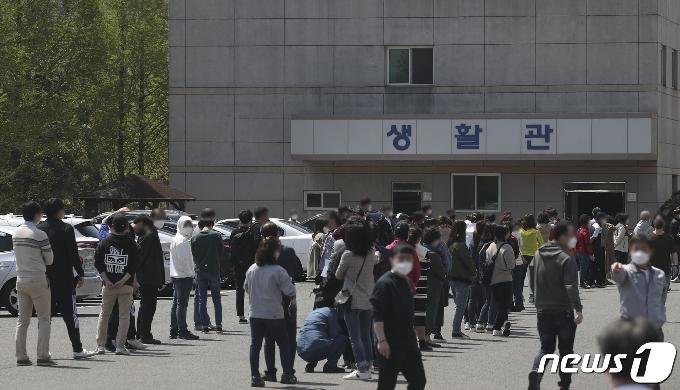 [사진] 울산 한 자동차 부품업체서 직원 15명 집단 감염