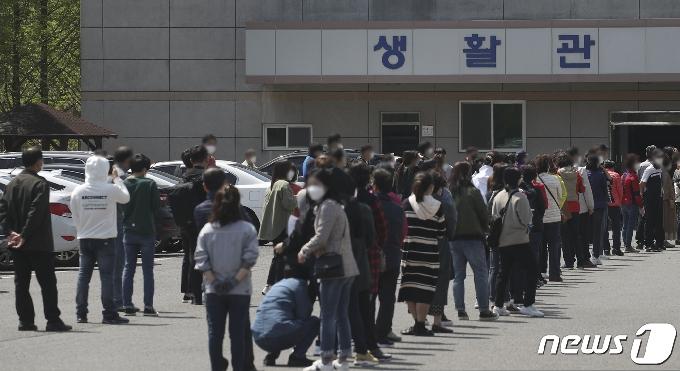 [사진] 울산 자동차부품업체 직원 15명 집단감염