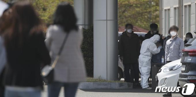 [사진] 15명 집단감염 발생한 울산 울주군 한 자동차 부품업체