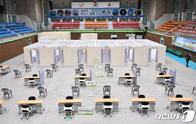 강원 삼척시 코로나19 백신예방접종센터.(자료사진) © 뉴스1