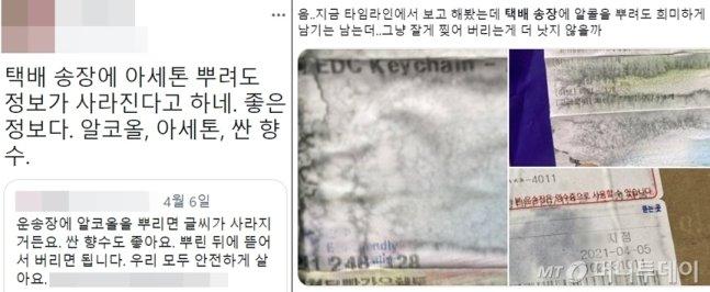 '세모녀 살인'으로 끝난 김태현의 '스토킹'…죗값은 10만원