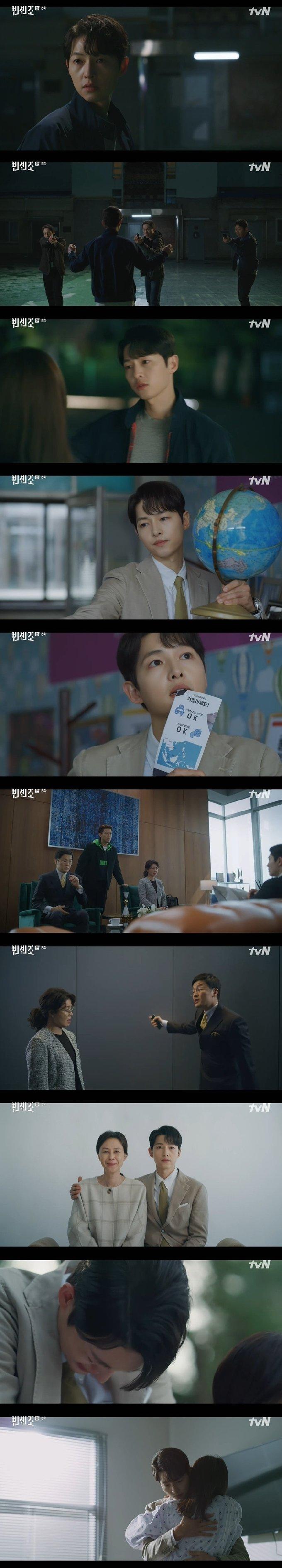 tvN 방송화면 갈무리 © 뉴스1