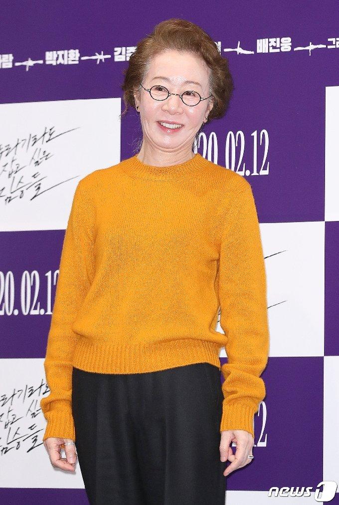 윤여정/ 뉴스1 © News1 김진환 기자