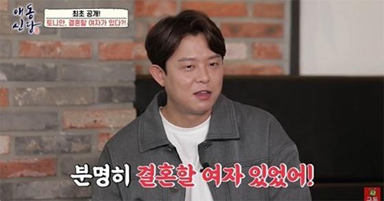 /사진=베짱이엔터테인먼트 유튜브