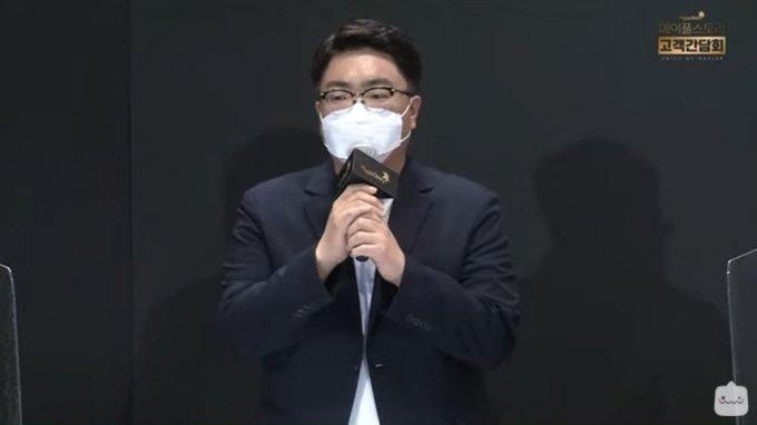 넥슨 사용자 간담회에 참석한 강원기 총괄 디렉터 /사진=넥슨