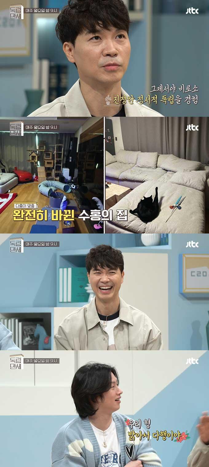 /사진=JTBC '독립만세' 예고편 캡처