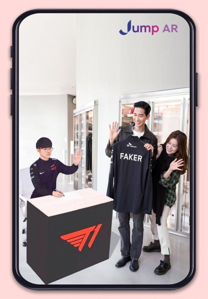 '12조달러' AR 시장 잡아라…수출 팔 걷어붙인 통신 3사