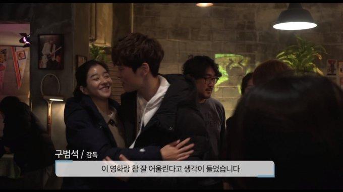 서예지(왼쪽)와 포옹하는 김정현 / 영화 '기억을 만나다' 비하인드 영상